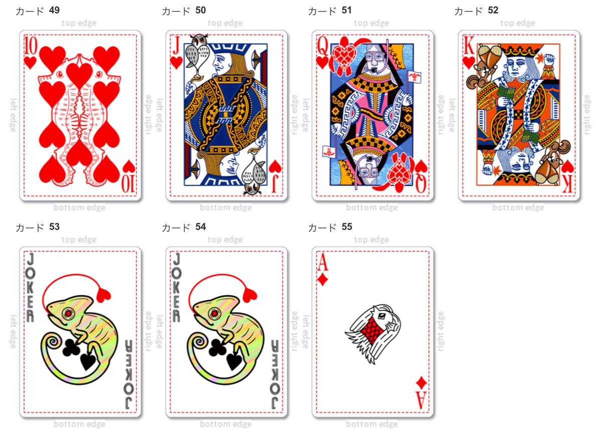 f:id:sola-chan:20201203181807j:plain