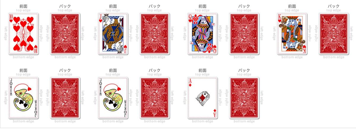 f:id:sola-chan:20201203182511j:plain