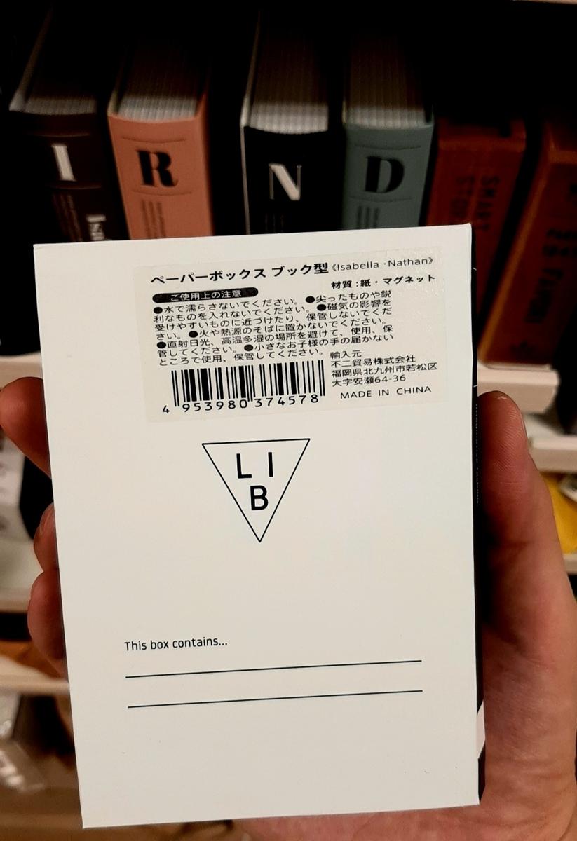 f:id:sola-chan:20210510180054j:plain