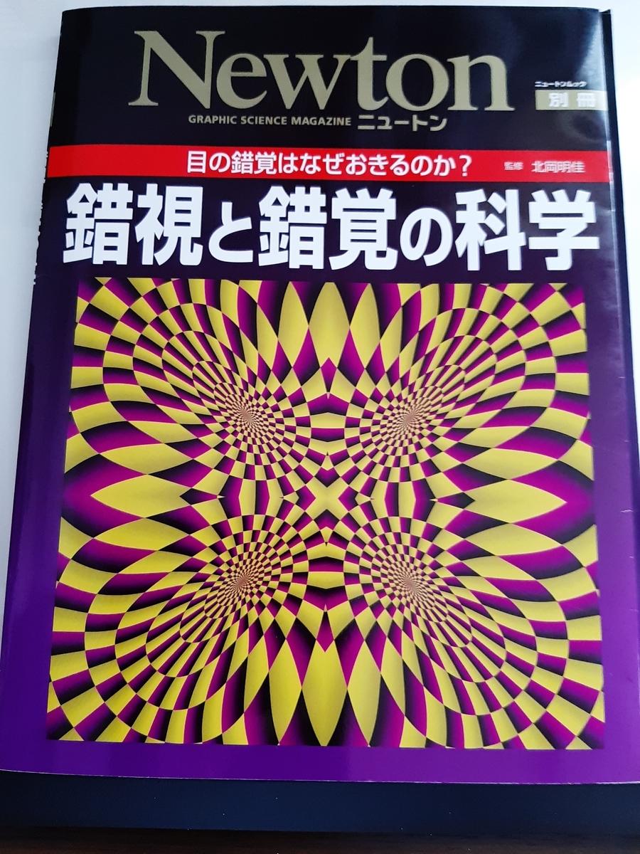 f:id:sola-chan:20210514173259j:plain