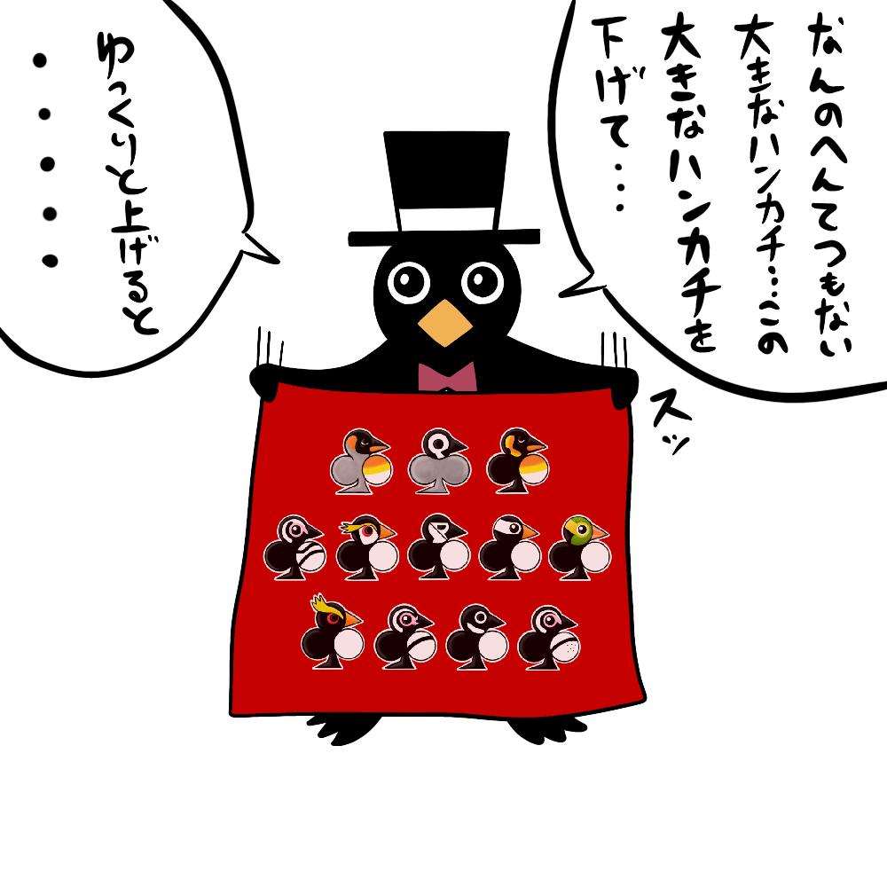 f:id:sola-chan:20210516183359p:plain