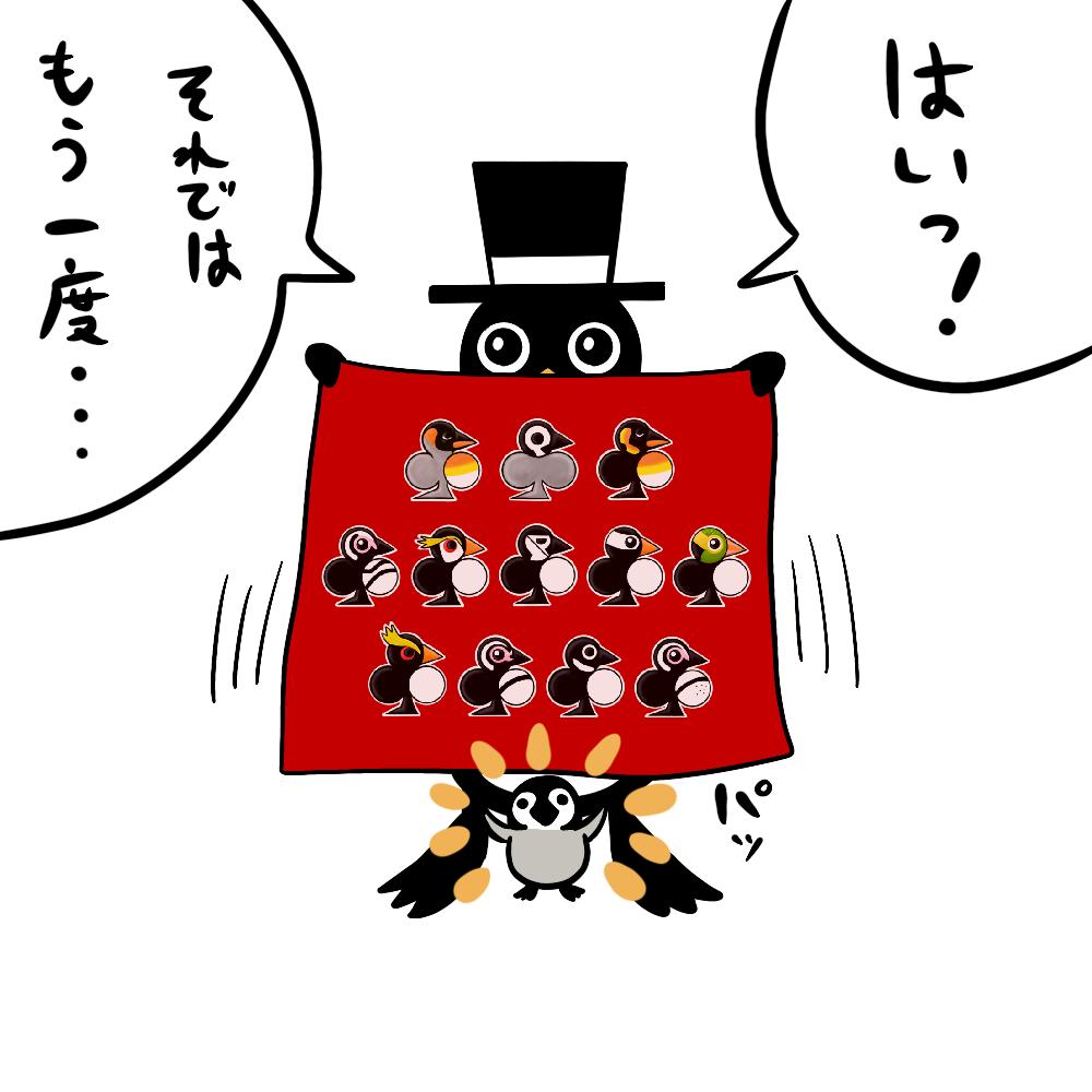 f:id:sola-chan:20210516183416p:plain