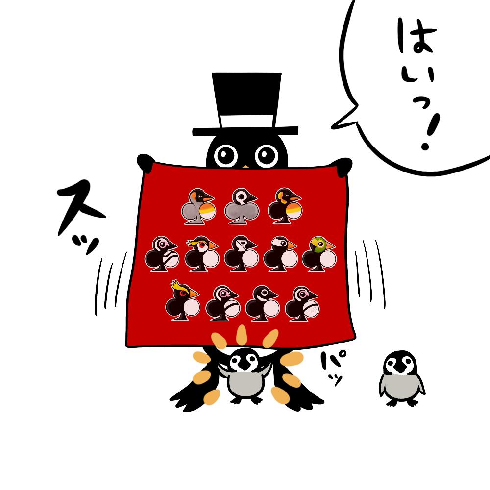f:id:sola-chan:20210516183431p:plain