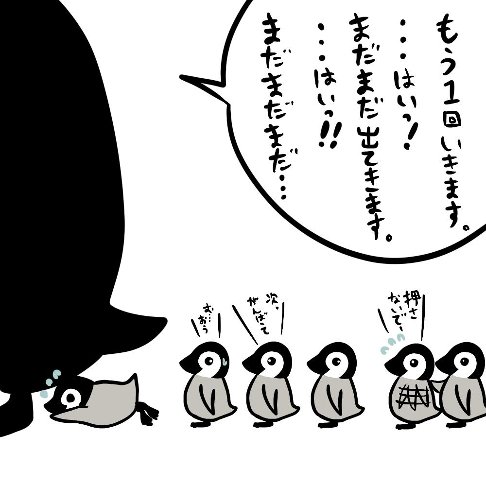f:id:sola-chan:20210516185612p:plain