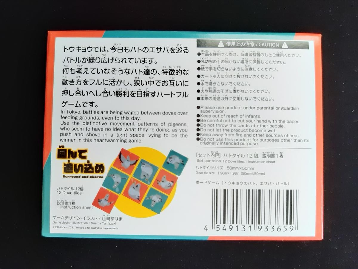 f:id:sola-chan:20210729153146j:plain