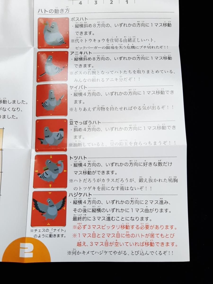 f:id:sola-chan:20210729153212j:plain