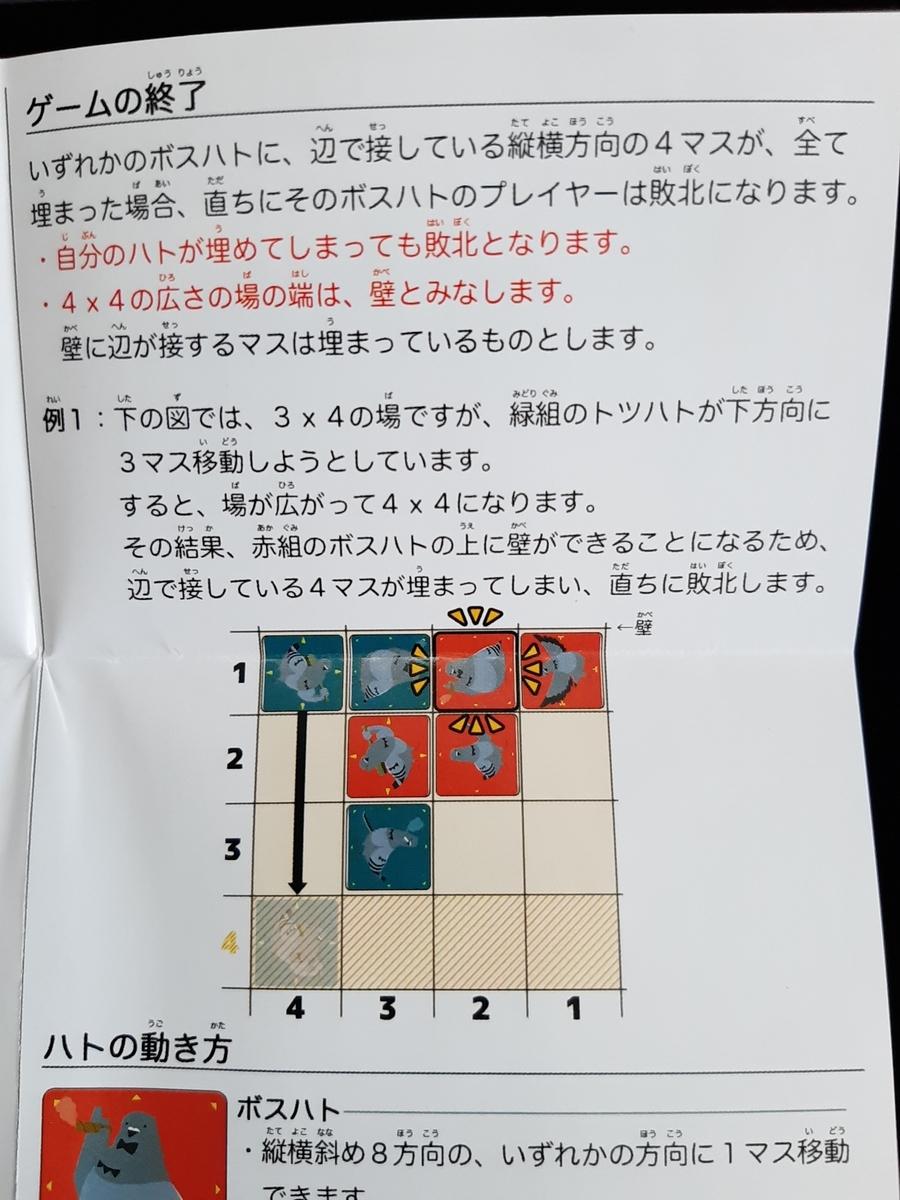 f:id:sola-chan:20210729153401j:plain
