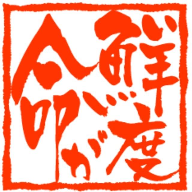 f:id:solahouse-meguri:20200706100951j:image