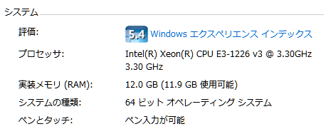 f:id:solderlord:20190207124250p:plain