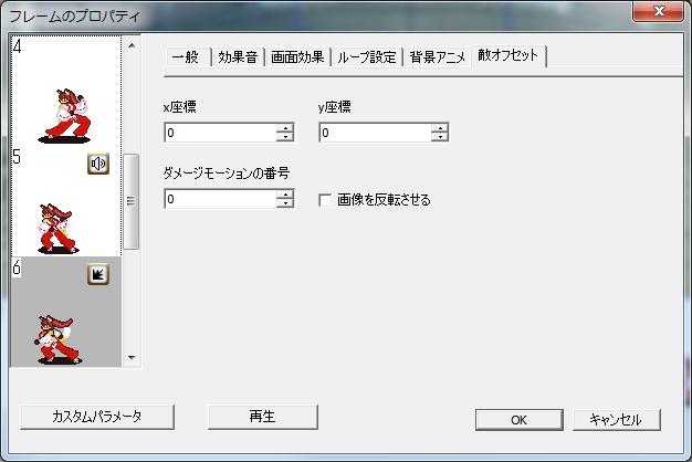 f:id:solderlord:20190408130117p:plain
