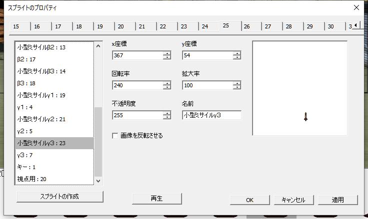 f:id:solderlord:20200314213914p:plain