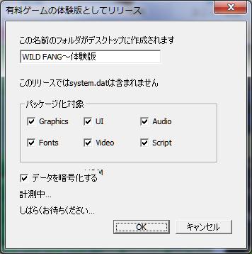 f:id:solderlord:20200626133337p:plain
