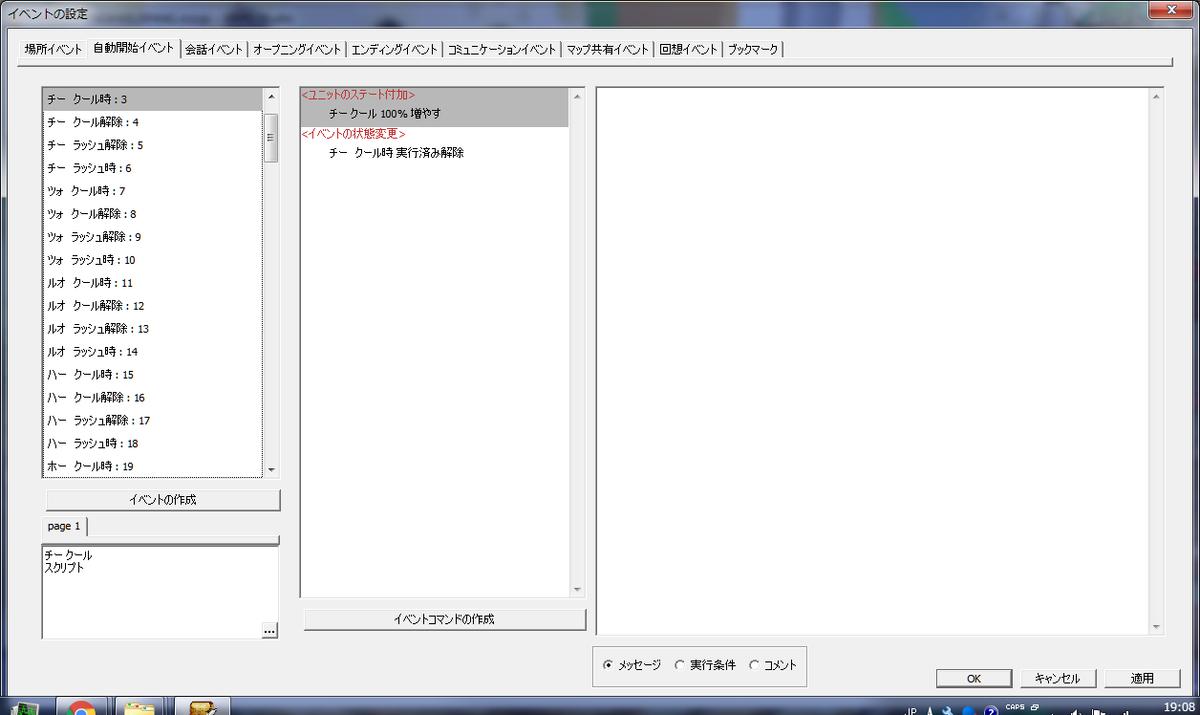 f:id:solderlord:20201206191111p:plain