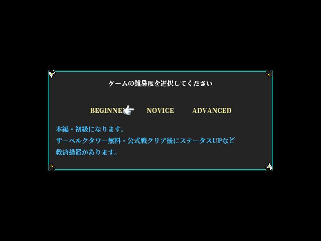 f:id:solderlord:20210324102304p:plain