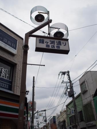 f:id:soldier_tetsuko:20140425001101j:image:w360