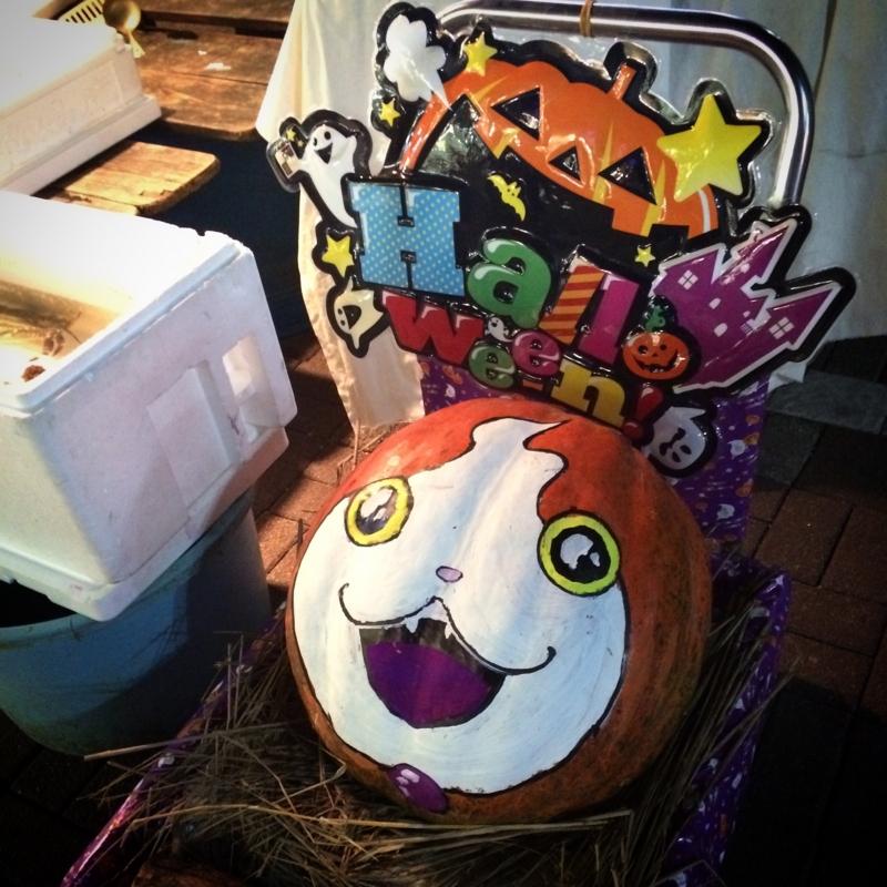 ジバニャンのハロウィンのかぼちゃ 路上散歩備忘録