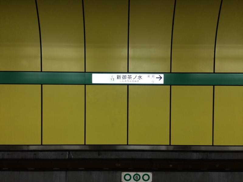 f:id:soldier_tetsuko:20150809230350j:image:w360