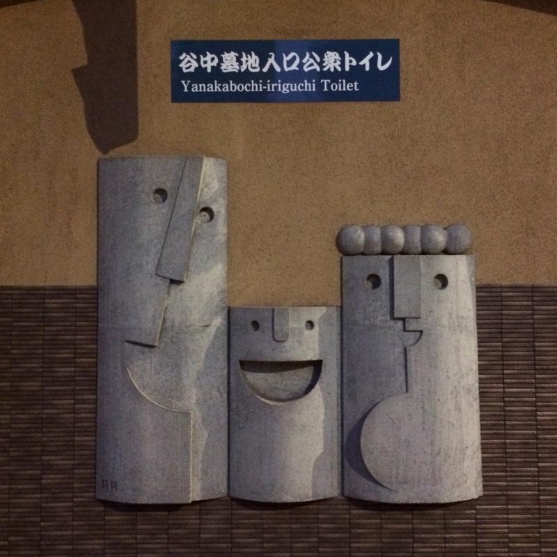 f:id:soldier_tetsuko:20150809231019j:image:w360