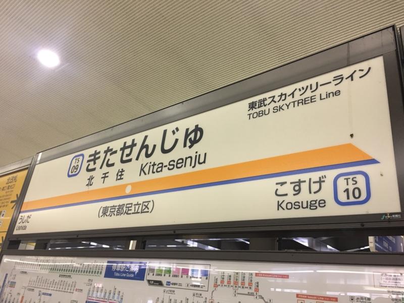 f:id:soldier_tetsuko:20161120103954j:image:w360