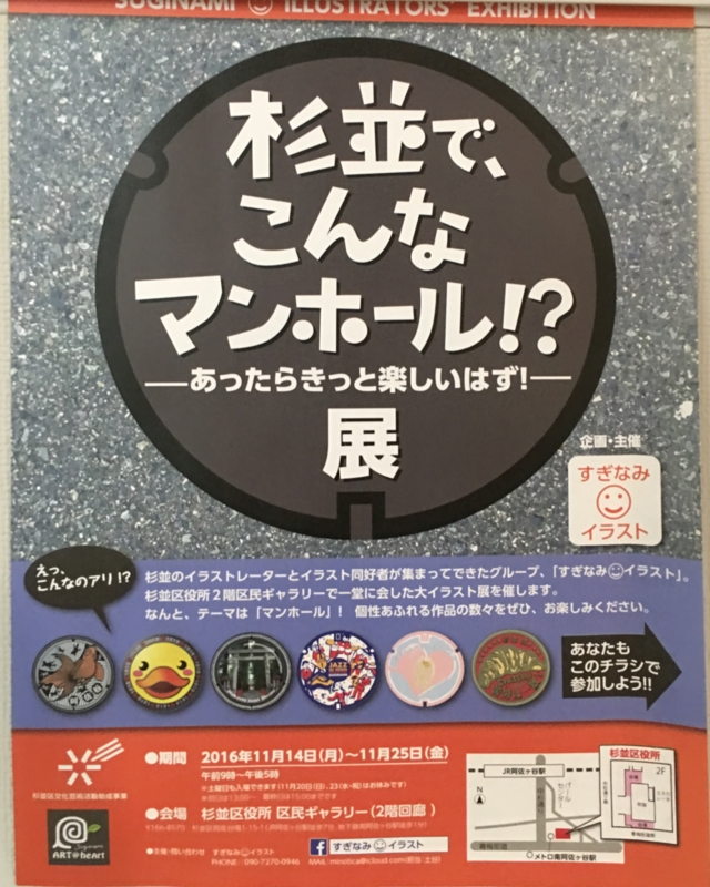 f:id:soldier_tetsuko:20161125124315j:image:w360