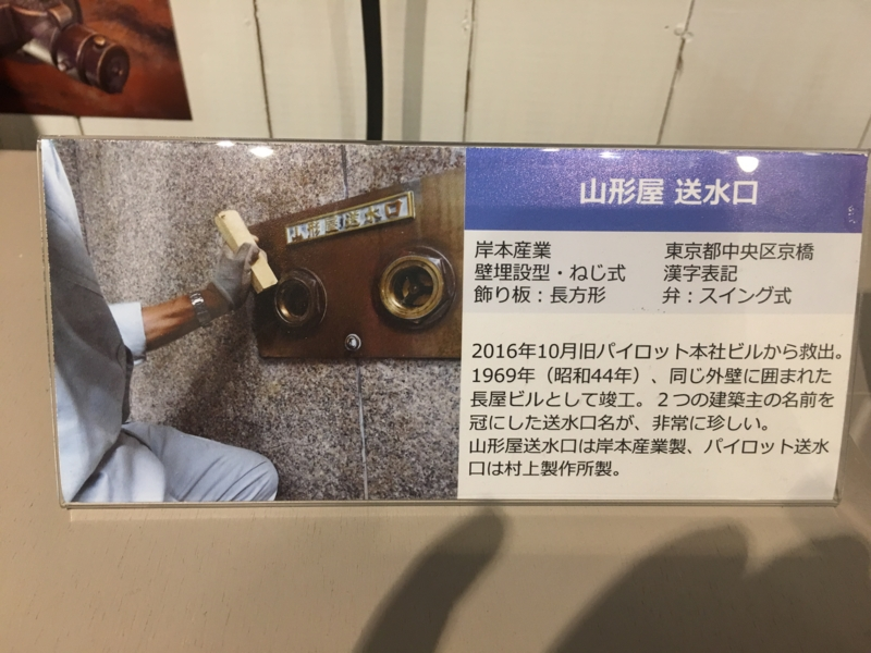 f:id:soldier_tetsuko:20170422170236j:image:w640