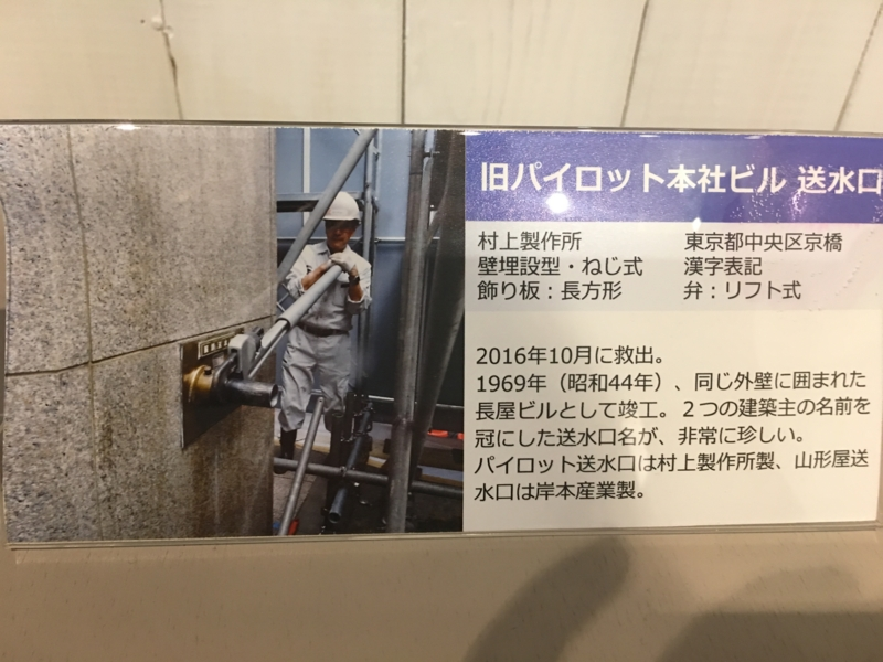 f:id:soldier_tetsuko:20170422170244j:image:w640