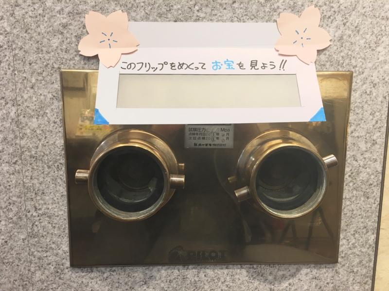 f:id:soldier_tetsuko:20170422170301j:image:w640