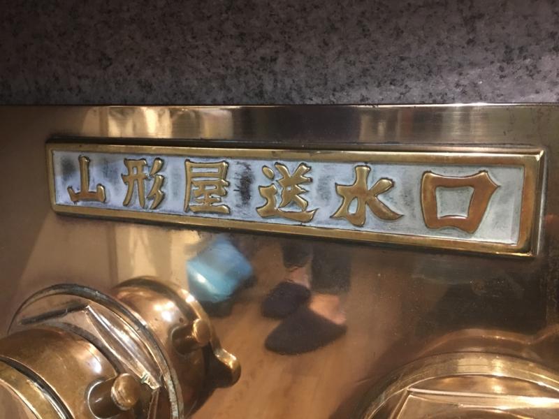 f:id:soldier_tetsuko:20170422171632j:image:w640