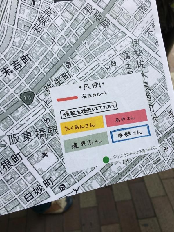f:id:soldier_tetsuko:20170503100533j:image:w360