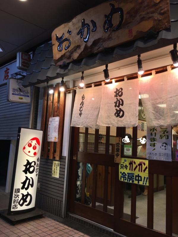 f:id:soldier_tetsuko:20170728190856j:image:w640