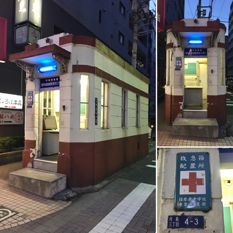 f:id:soldier_tetsuko:20170730180451j:image:w640