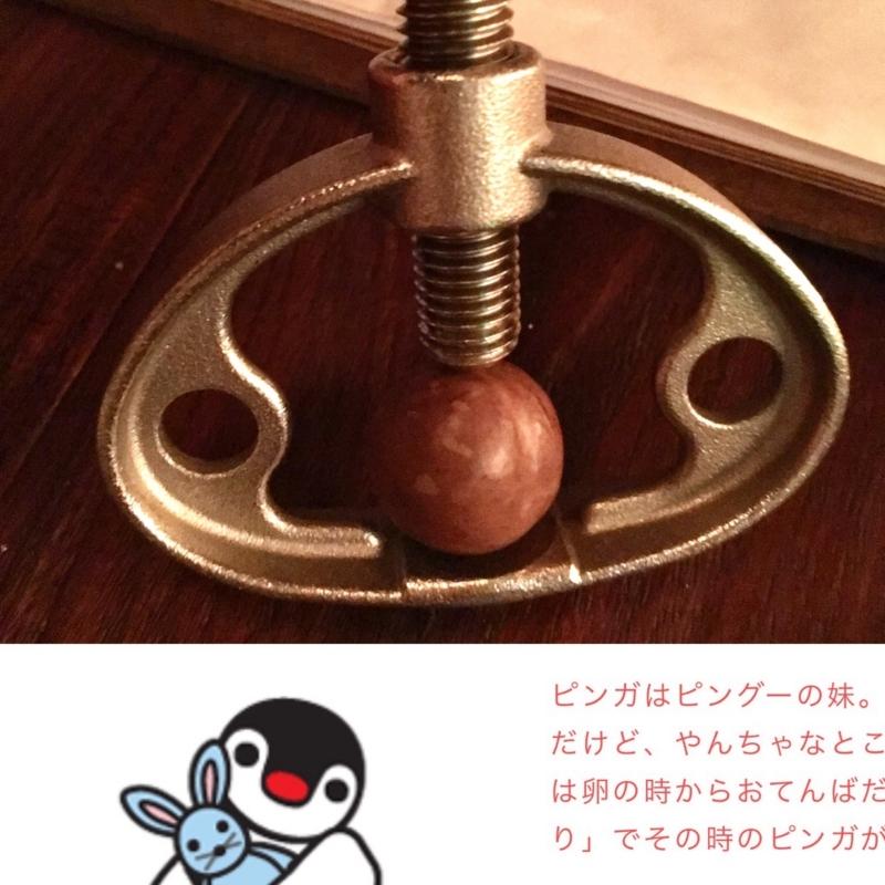 f:id:soldier_tetsuko:20170730181806j:image:w640