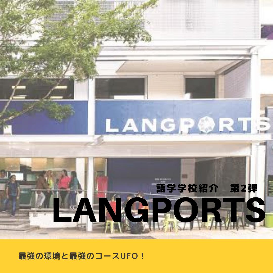 langports-thumbnail