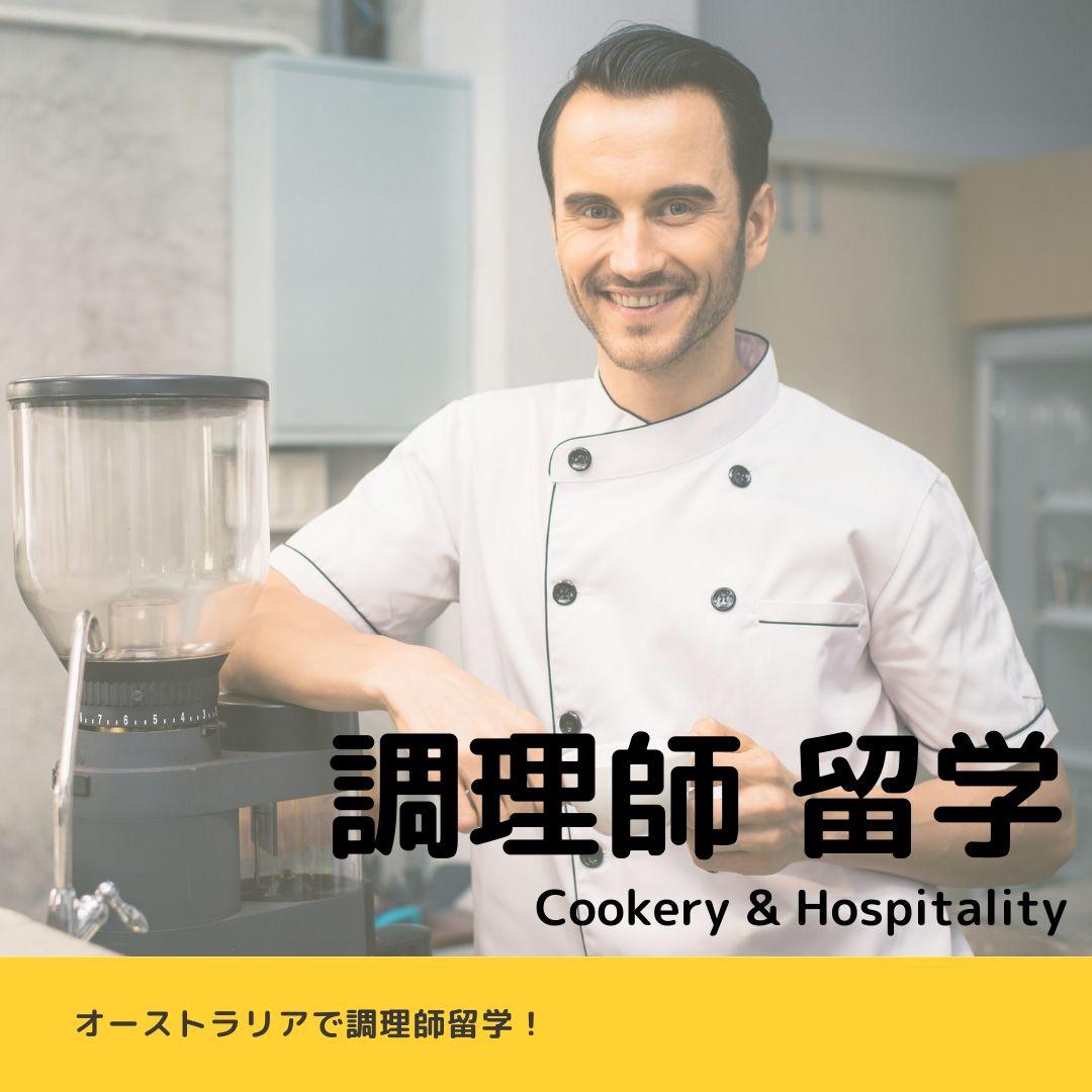 f:id:soledu-japan:20200301141424j:plain