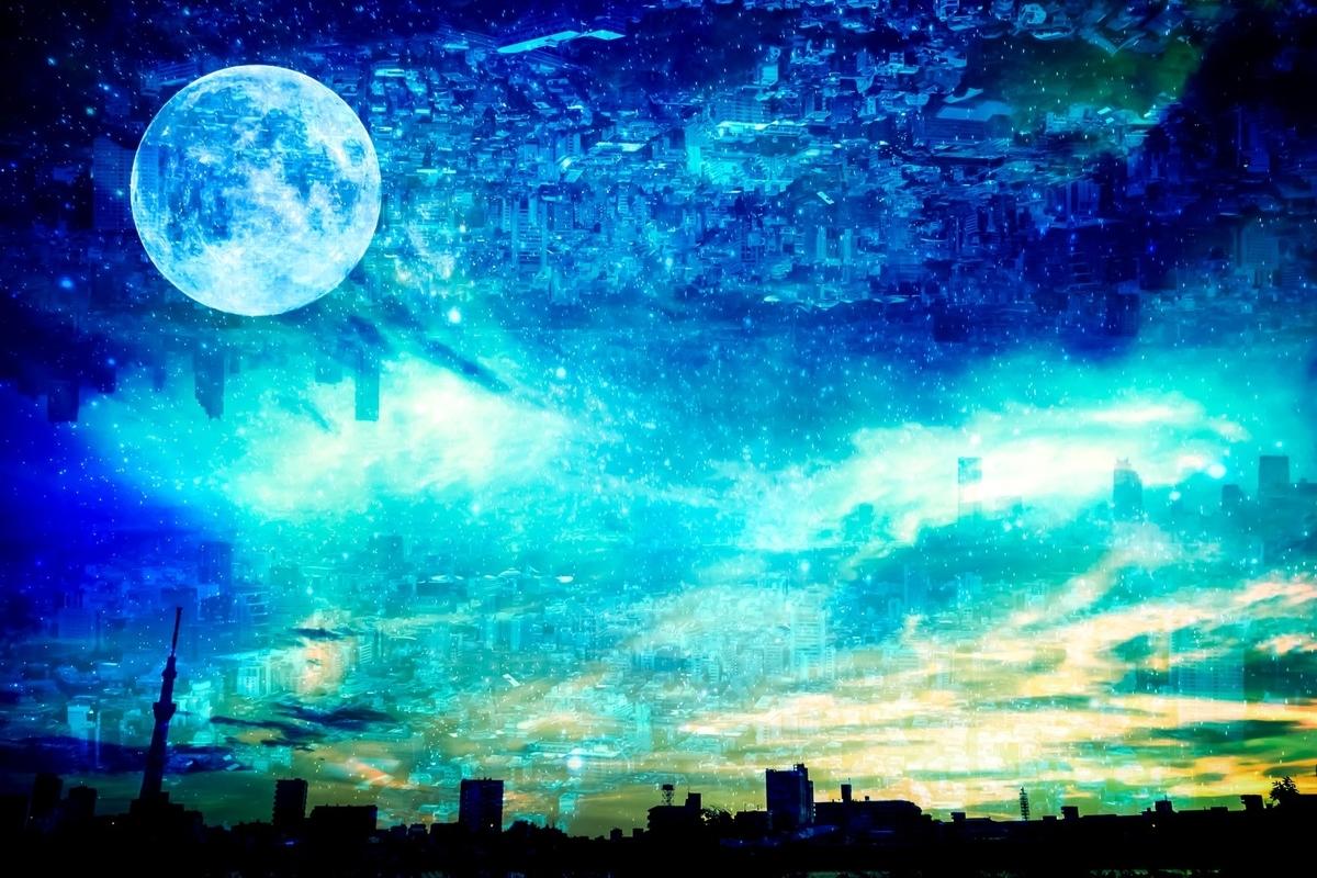 f:id:soleil_et_lune:20190519214025j:plain