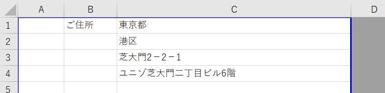 f:id:solid-sol-dev:20200427111613j:plain