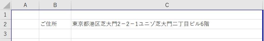 f:id:solid-sol-dev:20200427112457j:plain