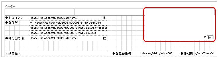 f:id:solid-sol-dev:20200514095834j:plain