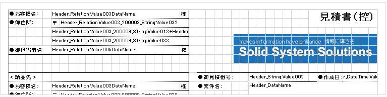 f:id:solid-sol-dev:20200514095855j:plain