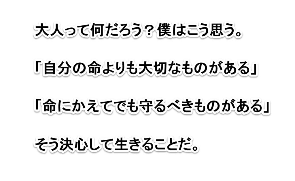 f:id:solidka2yuki:20170207200814j:plain