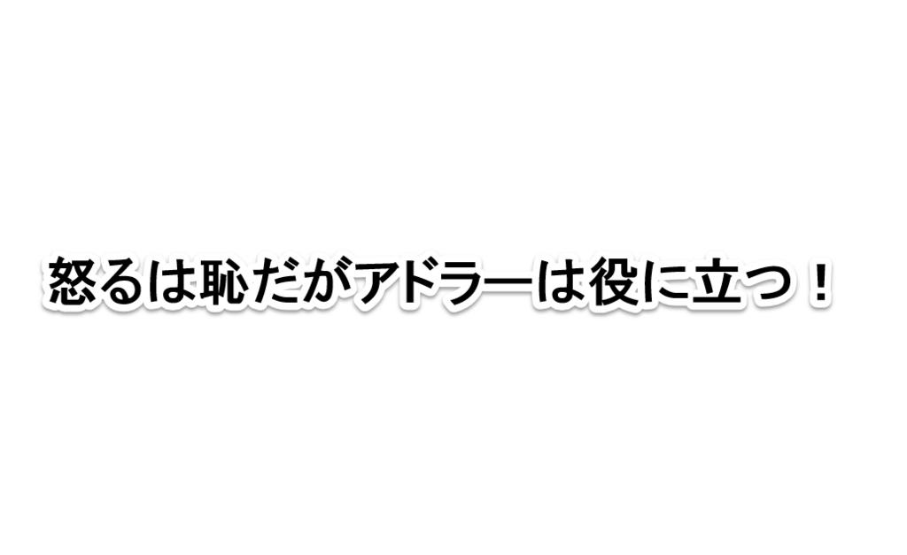 f:id:solidka2yuki:20170207225252j:plain