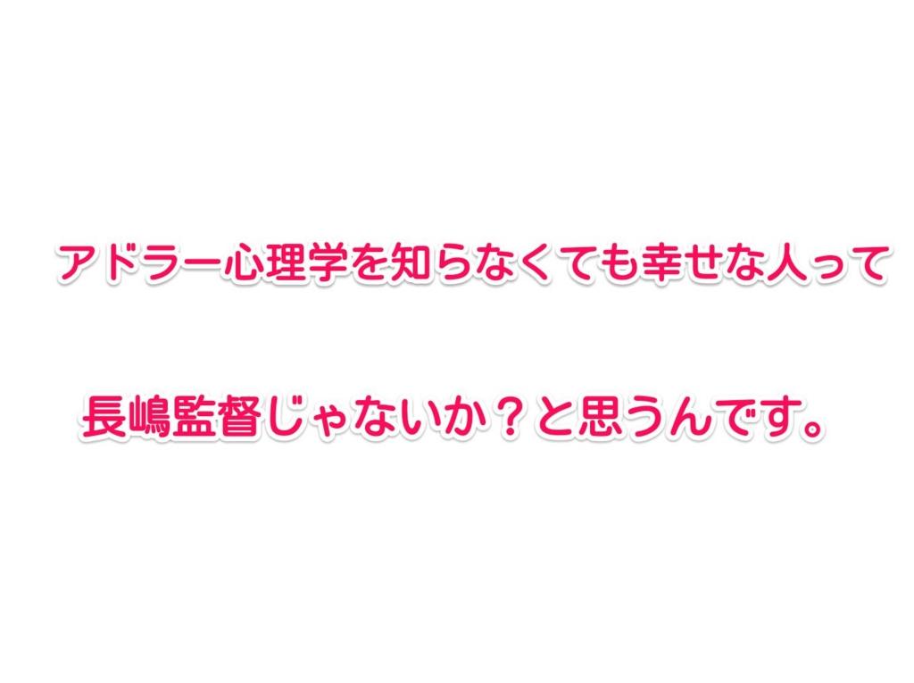 f:id:solidka2yuki:20170213071640j:plain
