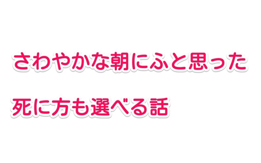 f:id:solidka2yuki:20170214074118j:plain