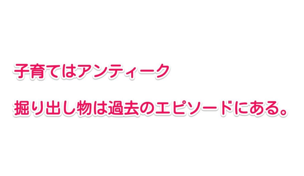 f:id:solidka2yuki:20170215072755j:plain