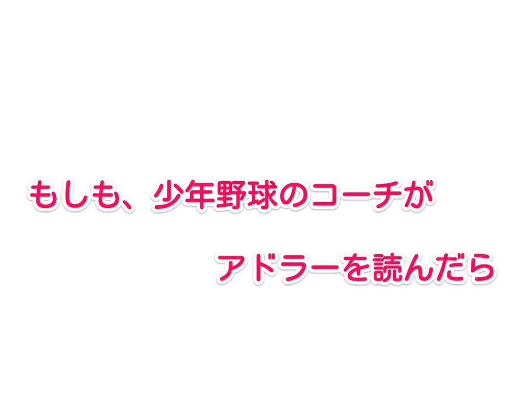 f:id:solidka2yuki:20170216072642j:plain
