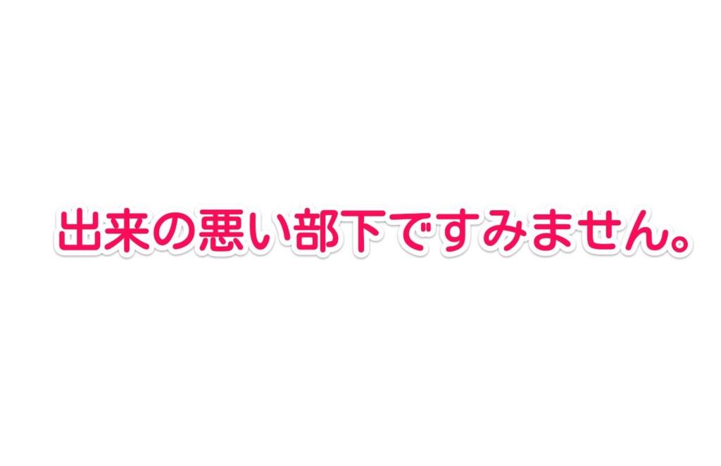 f:id:solidka2yuki:20170217071820j:plain
