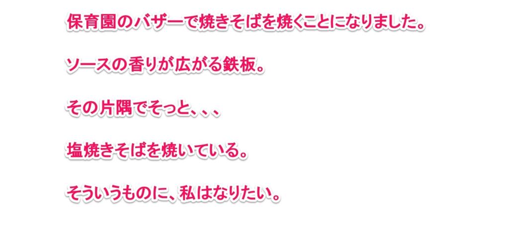 f:id:solidka2yuki:20170218044601j:plain