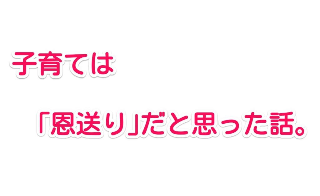 f:id:solidka2yuki:20170220080212j:plain