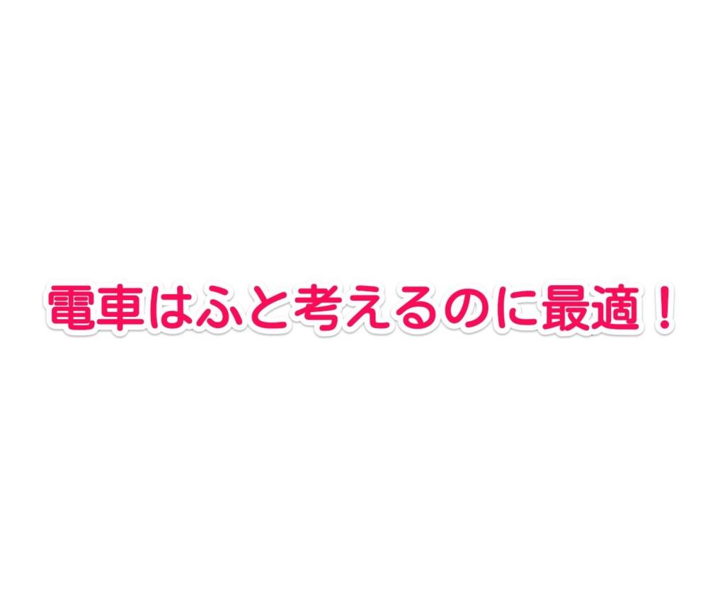 f:id:solidka2yuki:20170221073632j:plain