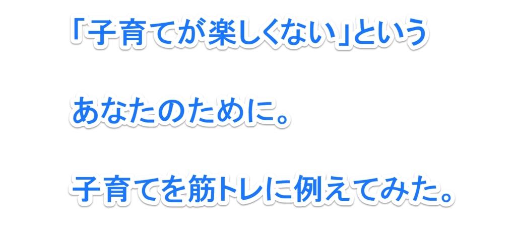 f:id:solidka2yuki:20170226225652j:plain